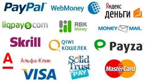 Разнообразный выбор платежных систем