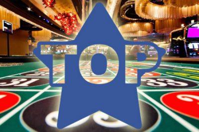 Как найти хорошее казино из рейтинга