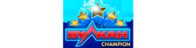 Вулкан Чемпион