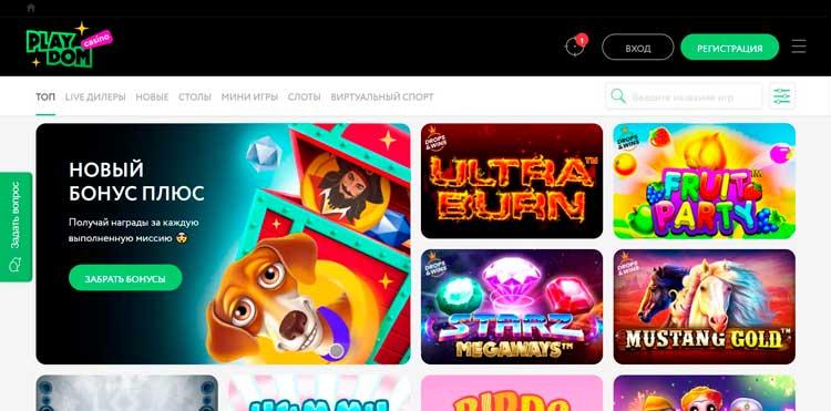 Реальные игровые автоматы онлайн playdom промокод playwin