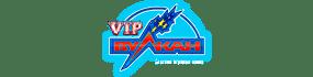 Вулкан VIP