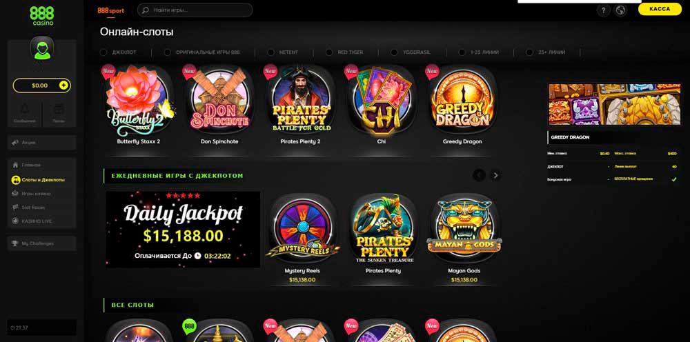 В лотерее еженедельно интернет казино 888 проводит лотерею «sunday funday» бесплатные настоящие игровые автоматы бесплатно слот автоматы