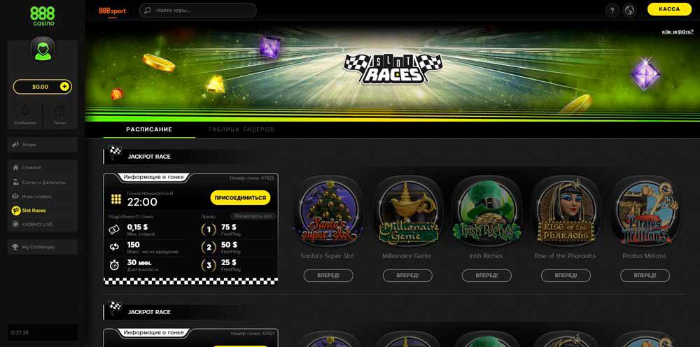 В лотерее еженедельно интернет казино 888 проводит лотерею «sunday funday» казино в сша онлайн рейтинг
