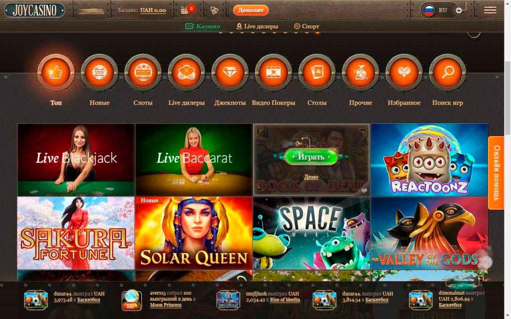 Выбор игр в онлайн-казино