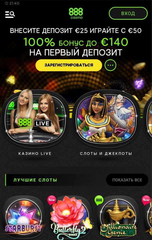 В лотерее еженедельно интернет казино 888 проводит лотерею «sunday funday» покер онлайн игры