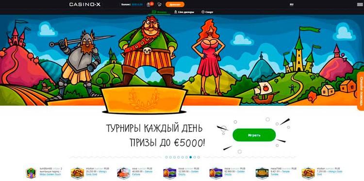 Смотреть онлайн казино х купить детские игровые аппараты