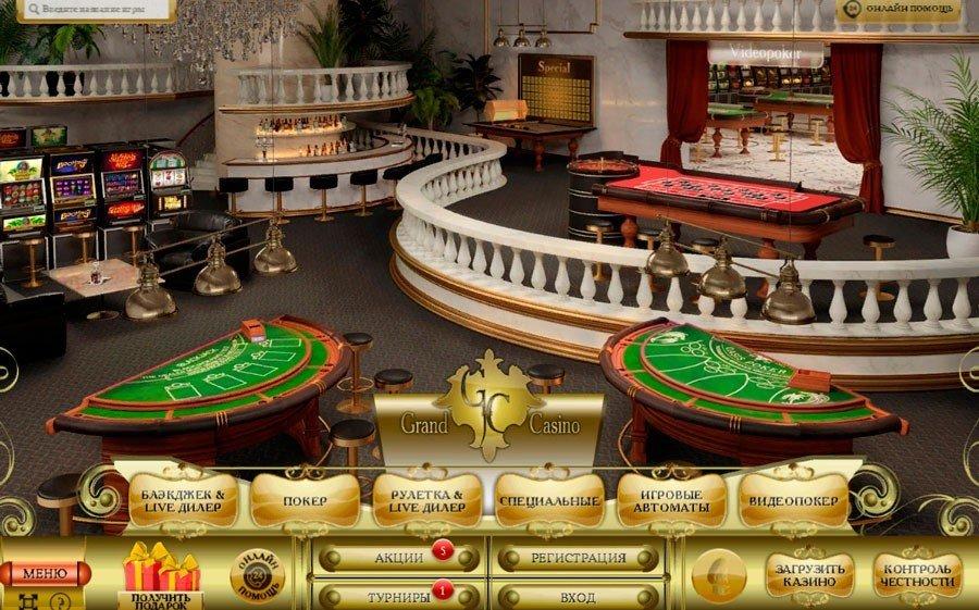 Играть в казино гранд бесплатно как играть в свинью в картах