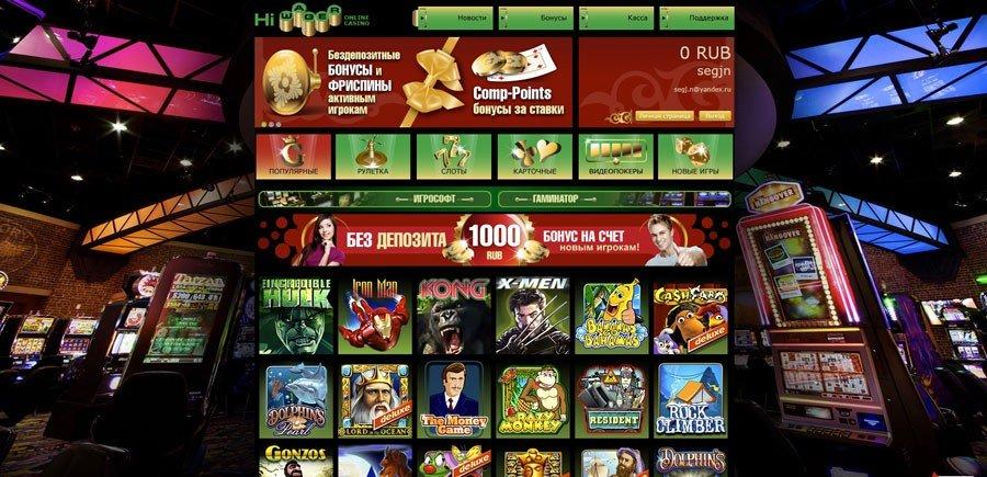 Игровые автоматы hiwager казино профит онлайн