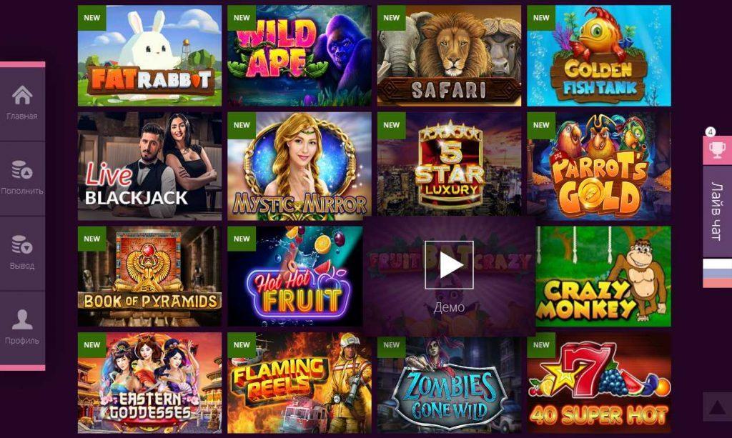 Большое количество игр на сайте