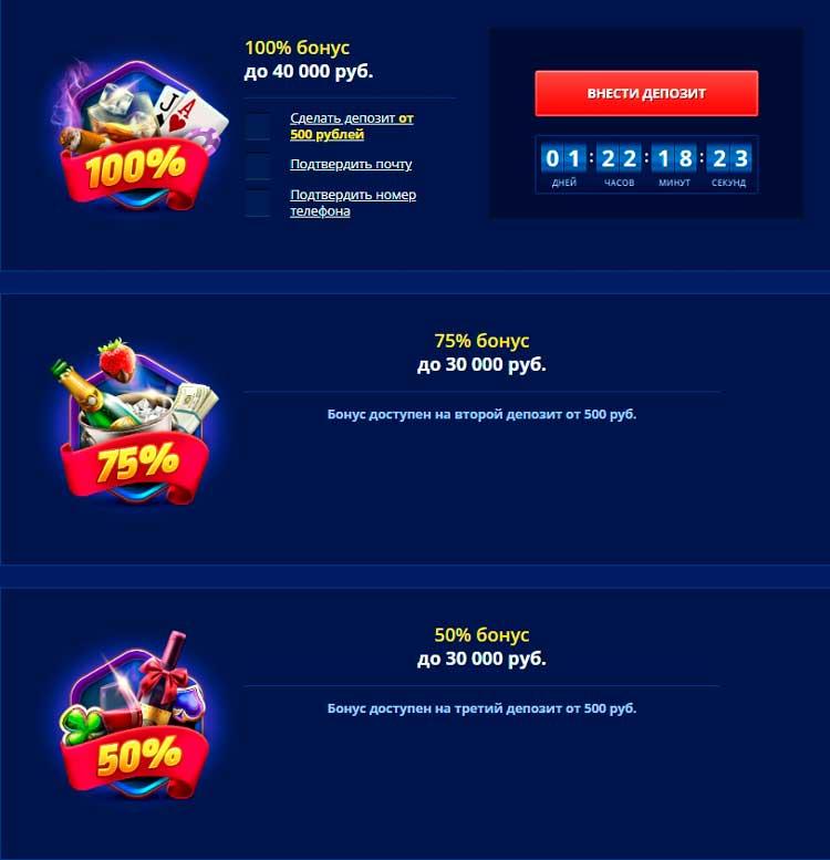 Рус казино онлайн бесплатно симулятор пираты игровые автоматы