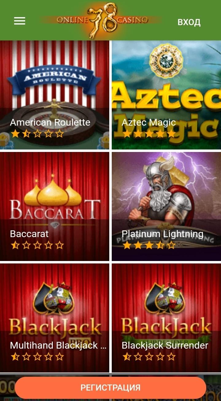 Казино slot78 отзывы джой казино com