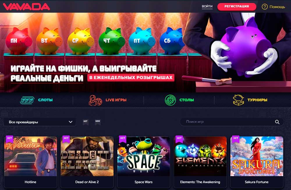 Игры на главной странице