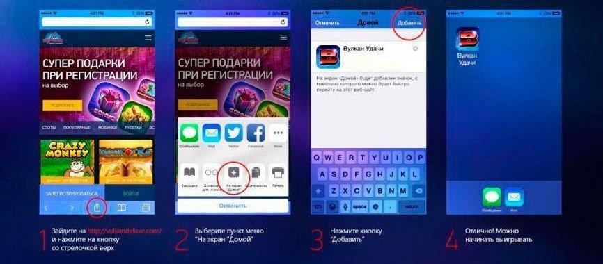 Установка мобильной версии сайта