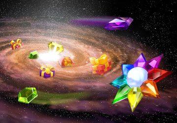Галактика призов