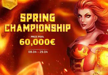 Весенний чемпионат