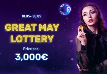 Большая майская лотерея