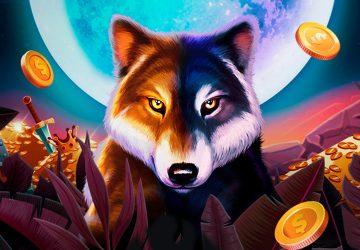 Золото Волка