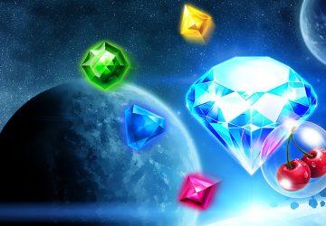 Звездные сокровища