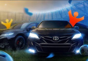Розыгрыш автомобилей на ЕВРО-2020