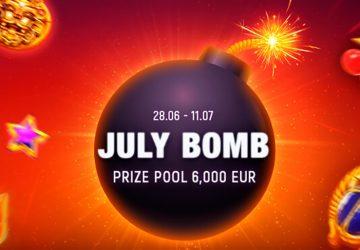 Июльская бомба