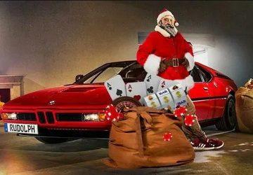 Быстрый Санта
