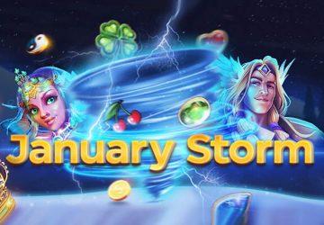 Январская буря
