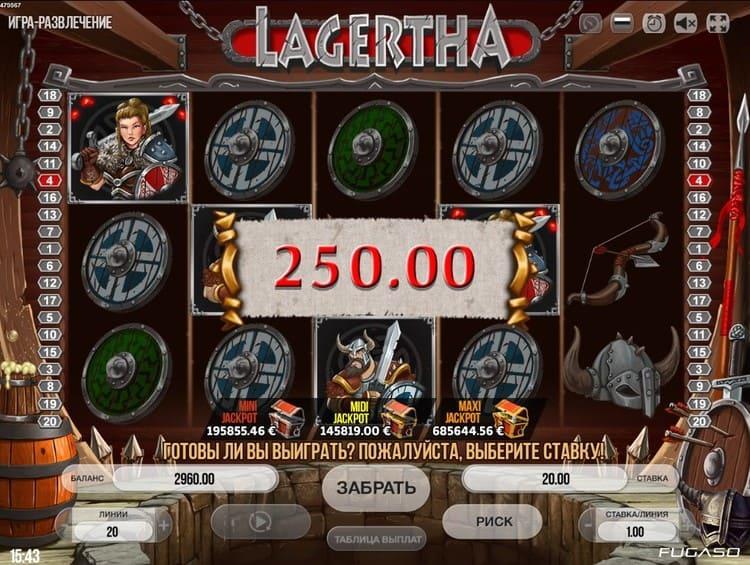 Lagertha 6