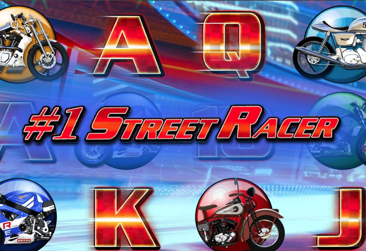 #1 Street Racer