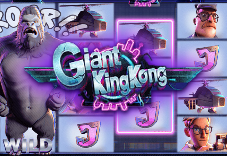 Giant King Kong