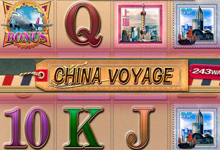 China Voyage