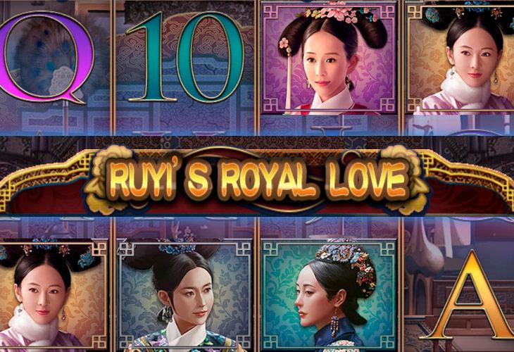 Ruyi's Royal Love