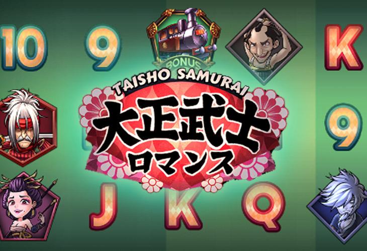 Taisho Samurai
