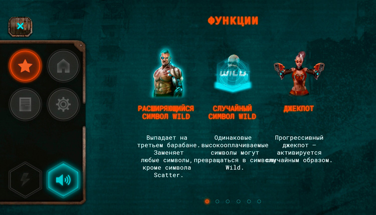 Игровые символы автомата