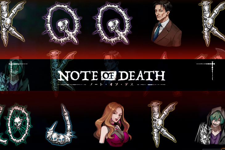 Note of Death