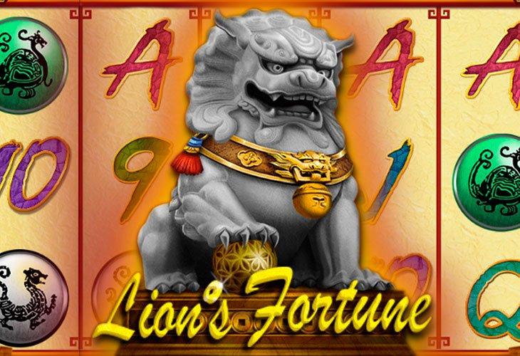 Lions fortune львиная удача игровой автомат падение ставок