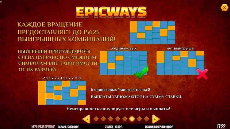 trump-It-deluxe-epicways-3