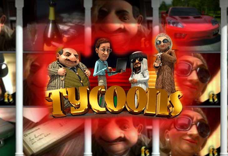 Tycoons (Магнаты) Запуская игровые автоматы онлайн бесплатно, желающие выиграть смогут рассмотреть в первую очередь симулятор Tycoons от Betsoft.Кинешма