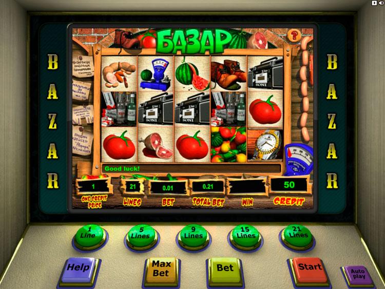 Bazar базар игровой автомат ставках онлайн