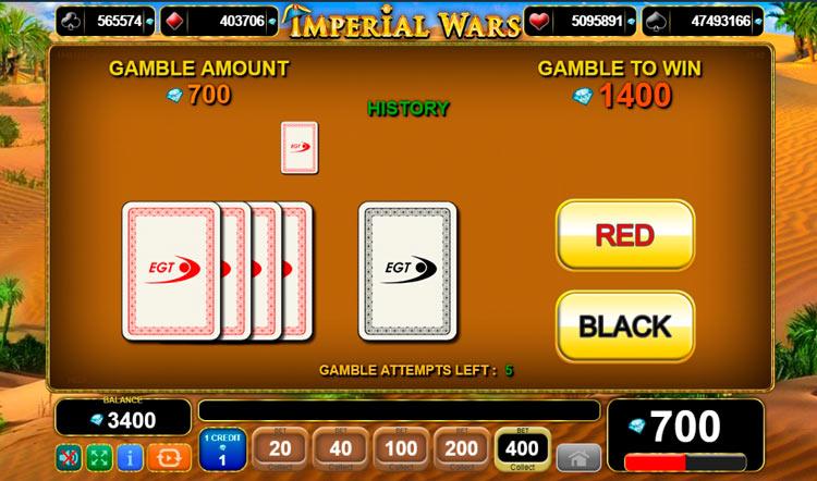Gamble раунд