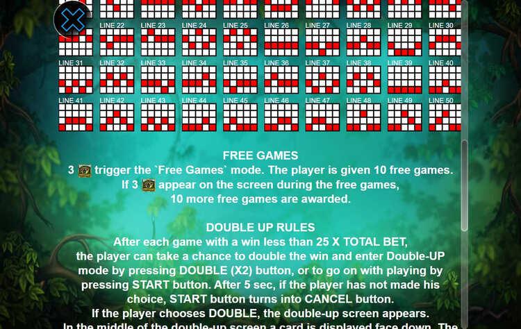 Бонусная игра
