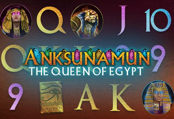 Anksunamun The Queen Of Egypt