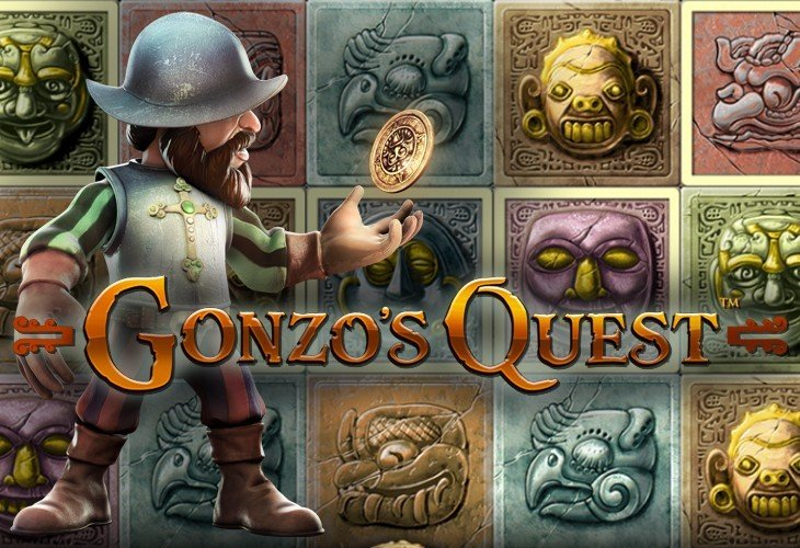 Гонзо квест игровой автомат играть бесплатно и без регистрации игровые автоматы гараж с бонусами
