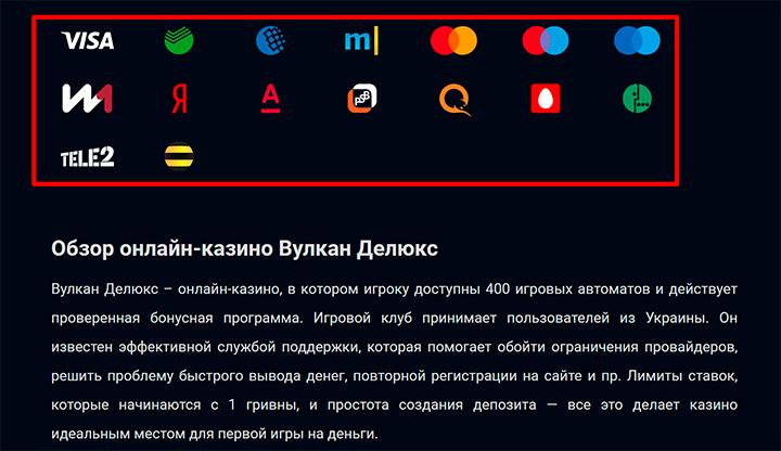 Игровые автоматы вулкан на деньги на рубли с выводом денег на карту игровой автомат уловки для шпиона играть бесплатно и без регистрации