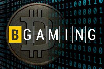 роль криптовалют в BGaming