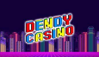 Обзор партнерки Dendy Casino Affiliates