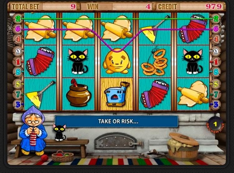 игровые автоматы играть бесплатно воплей