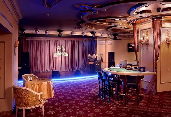Казино империал-м казахстан фильм казино россия онлайн бесплатно в хорошем качестве