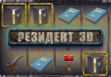 Resident 3D
