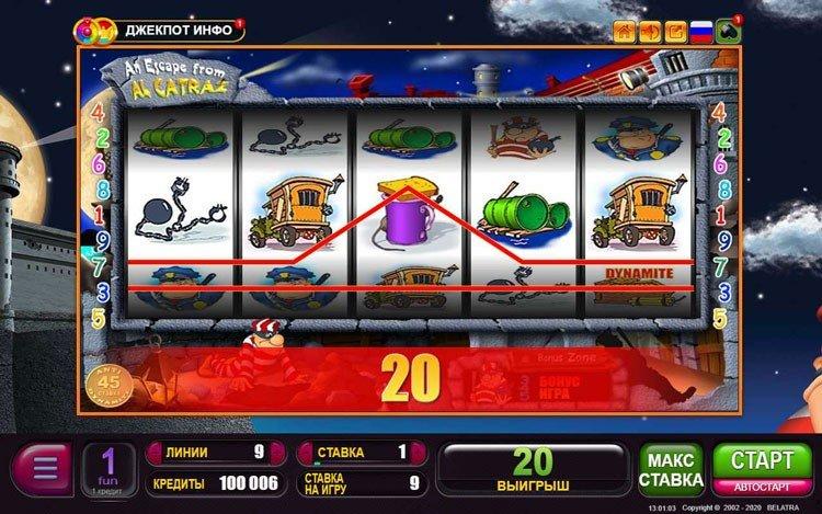 Мошенники загрузить alcatraz емулятор игрового автомата тарифной онлайн удачные