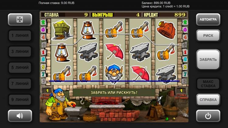 Демо игровые автоматы бесплатно гном скачать бесплатно эмулятор на игровые автоматы играть
